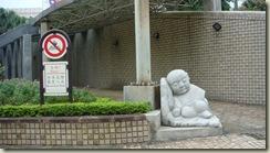 20071013-Taiwan 009